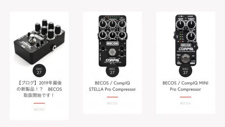 BECOS compressor pedals are now officially available in Japan