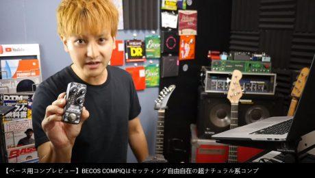 Atsushikubo CompIQ MINI Review