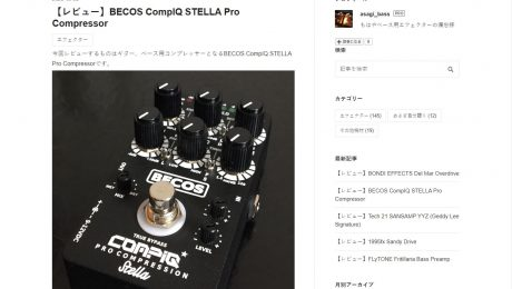 CompIQ Stella Asagi Bass Japan Review
