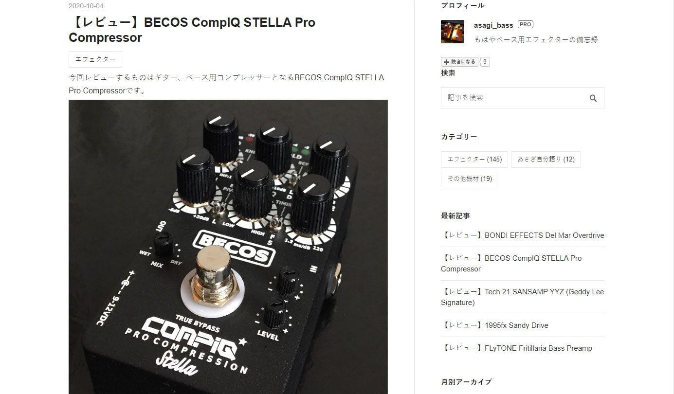 CompIQ Stella Asagi Bass Japan Review